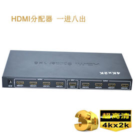 China 3D Video 4K HD HDMI Splitter 1 x 8 HDMI Splitter 1 In 8 Out factory