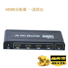 China 4K 1.4b 1 x 4 HDMI Splitter 1 In 4 Out Supporting 3D Video CE Certification factory